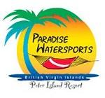 Paradise Watersports Logo